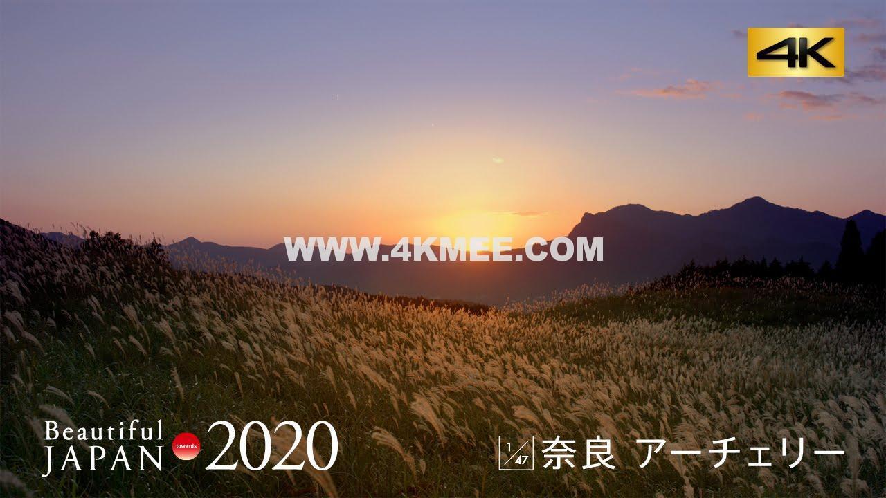 奈良·射箭 4K视频【松下#美丽日本】专辑 4kmee。com