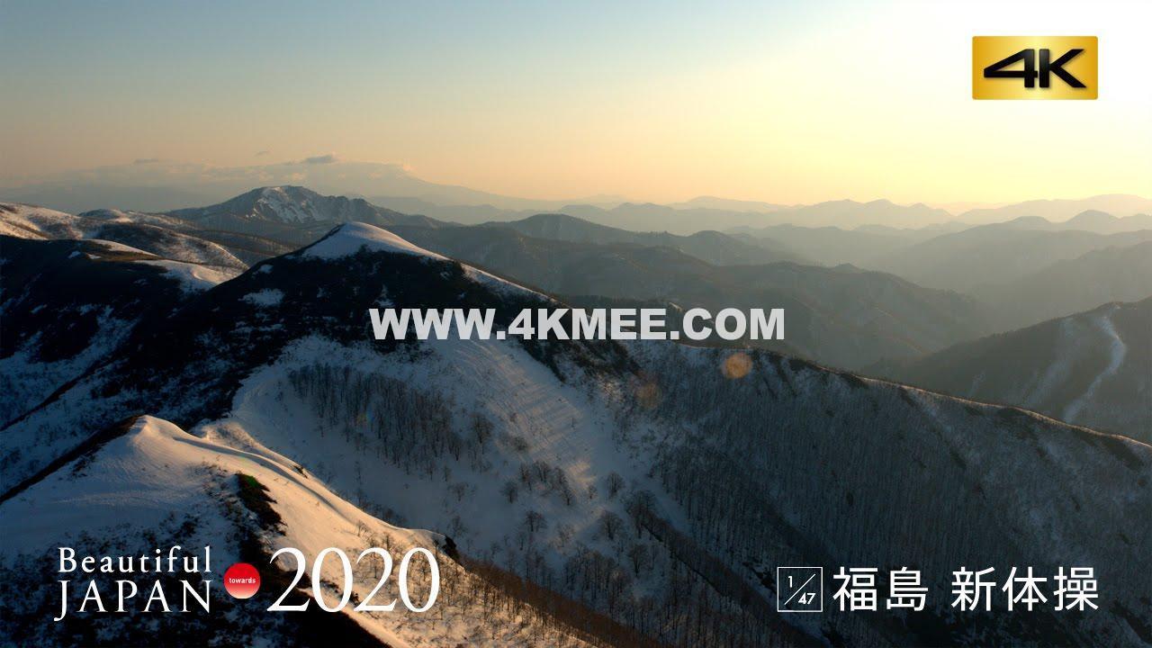 福岛·新体操 4K视频【松下#美丽日本】专辑 4kmee。com